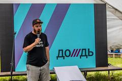 Алексей Абанин