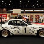 Porsche 924 GTP 1981 thumbnail