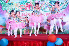 Happy Day Kindergarten Graduation 388 (C & R Driver-Burgess) Tags: stage platform ceremony parent mother father teacher child kids boy girl preschooler small little young pretty sing dance celebrate pink dress skirt red white blue bowtie 台 爸爸 妈妈 父亲 母亲 父母 儿子 女儿 孩子 幼儿 粉红色的 衬衫 短裤 篮球 跳舞 唱歌 漂亮 帅 好看 小 people gauzy compere 打篮球 短裤子 黑 红 tamronspaf2875mmf28xrdildasphericalif 6yrsold text writing sign balloons ballet gloves tights stretch group sit lean cup reach 同学 班 tutu