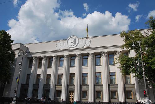 Верховна Рада, Київ  InterNetri Ukraine 200