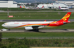 Hainan Airlines Airbus A330-343 F-WWCK (B-1048) / TLS (RuWe71) Tags: hainanairlines huchh hainan hainanairlinesgroup hna hnagroup peoplesrepublicofchina china haiku airbus airbusa330 a330 a333 a330300 a330343 airbusa330300 airbusa330343 fwwck msn1855 b1048 toulouseblagnacairport toulouseblagnac blagnacairport toulouse blagnac aéroportdetoulouse aéroportdetoulouseblagnac lfbo tls twinjet widebody towtruck winglets runway