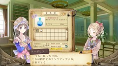 Atelier-Totori-DX-110718-002