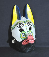 Coyote Mask Colima Mexico (Teyacapan) Tags: coyote mascaras masks mexican colima nahua suchitlan animals artesanias folkart