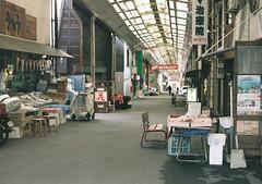 (jellyfish88) Tags: 35mm film analog filmphotography analogphotography fukuoka street market arcade