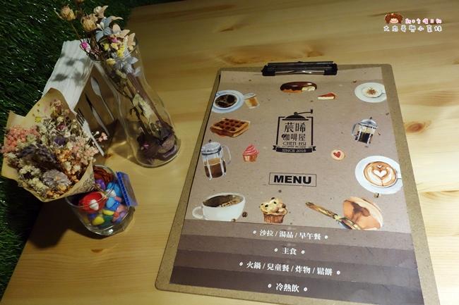 莀晞咖啡屋 竹東早午餐 義大利麵 (16).JPG