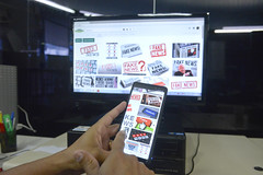 Fake News (Senado Federal) Tags: bie fakenews manipulaçãodedados internet notíciafalsa legislação marcocivildainternet lei129652014 crime códigopenal lei127372012 pls1692017 plc1862017 lei136422018 plc182017 scd22018 pls6182015 pls4732017 rededecomputadores regulação eleições2018 redessociais computador celular proteçãodedadospessoais brasília df brasil bra smartphone lindomar site