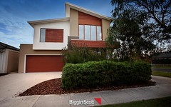 2 Forest Drive, Clyde North Vic