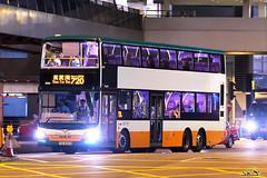 NWFB Man A95 (ND323F) 12.8m (Gemilang, Man Lion's City DD Bodywork) (kenli54) Tags: nwfb newworldfirstbus bus buses doubledeck doubledecker noadv 6090 tz9333 720 a95 man nd323f nd323 323 gemilang lion lionscity dd