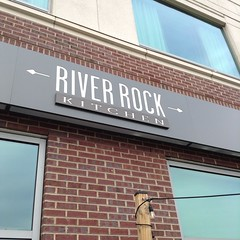 River Rock Guest Bartending Happy Hour