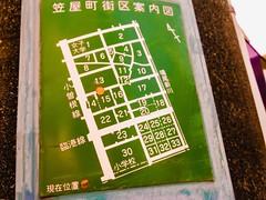 (takashi ogino) Tags: pentax q7 justpentax digital green 01standardprime color map