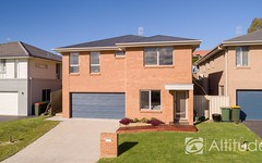 73 Dalmeny Drive, Macquarie Hills NSW