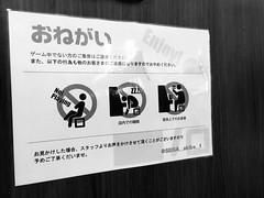 Arcade Rules (Nelo Hotsuma) Tags: japan tokyo asia