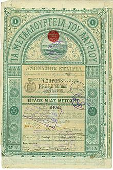Τα Μεταλουργεία του Λαυρίου 1873
