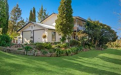 74-76 Grey Street, Clarence Town NSW