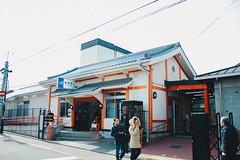 _MG_6171 (waychen_c) Tags: japan kyoto fushimiku fushimi inari fushimiinari inaristation jr jrwest naraline station cityscape japanrailways 日本 京都 伏見区 伏見 伏見稲荷 稲荷 稲荷駅 jr西日本 奈良線 2018関西旅行