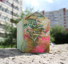 Plant 2 (SERGEY AKRAMOV) Tags: sergeyakramov сергейакрамов graffiti streetart art artwork fineart contemporary contemporaryart sculpture painting paint micro mural micromural