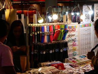 Watches, Manila Mall