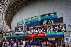 Tokyo Yomiuri Giants at Tokyo Dome - Tokyo Japan11-MDB_2554-2 (mbell1975) Tags: tokyo yomiuri giants dome japan bunkyōku tōkyōto jp baseball nippon 日本野球機構 yakyū kikō プロ野球 npb japanese 東京ドーム tōkyō dōmu baseballstadion stadion