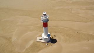 Fangar Lighthouse
