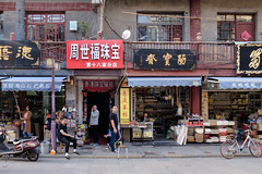 Caligraphy street (Papaye_verte) Tags: streetphotography merchant caligraphy shopkeeper boutiques marchand shops caligraphie xian chine