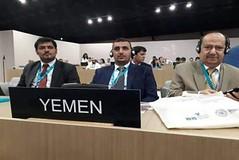 محافظ سقطرى: وفد اليمن ينجح بعدم إدراج الجزيرة بقائمة التراث المهددة بالخطر (nashwannews) Tags: التراثالعالمي التراثالمهددةبالخطر اليمن سقطرى
