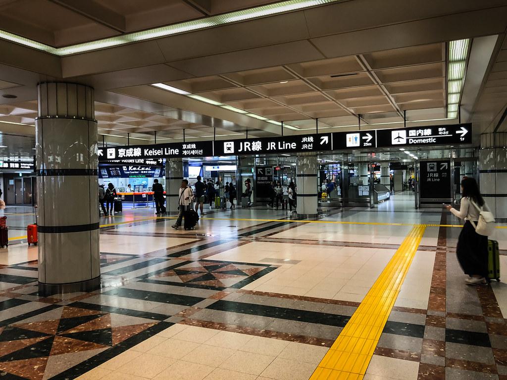 Aeroporto Tokyo : Cheapest way to get to tokyo from narita airport u some japan