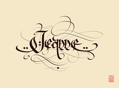 Jeanne calligraphy (kyès) Tags: calligraphy gothic ink digital stroke jeanne art write word illustrator photoshop