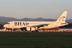 LZ-BHI Airbus A320-214 EGPH 02-07-18 (MarkP51) Tags: lzbhi airbus a320214 a320 bhair 8h bgh edinburgh airport edi egph scotland aviation aircraft airplane plane image markp51 sunshine sunny airliner nikon d7100 d7200 aviationphotography