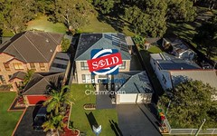 10 Kerry Louise Avenue, Noraville NSW