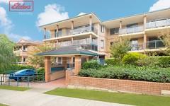 14/12-20 Mill Street, Carlton NSW