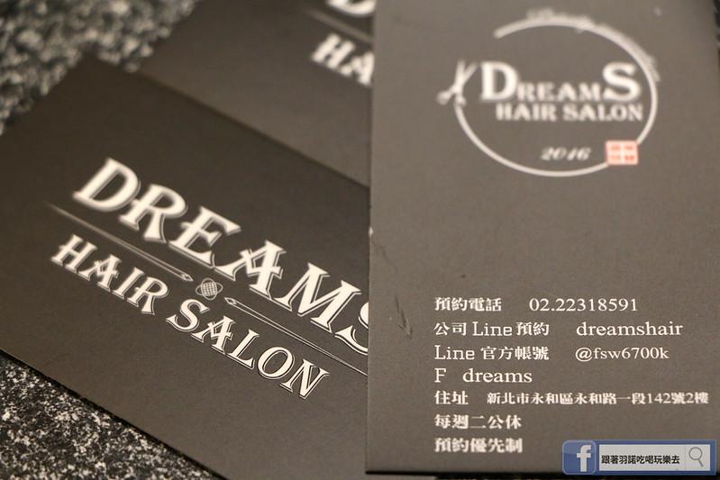 DreamS Hair Salon圓夢髮藝210