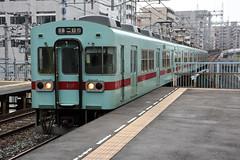 Nishitetsu 5131, Nishitetsu Hirao (Howard_Pulling) Tags: japan rail railway zug bahn train trains trainsinjapan japanese howardpulling photo picture gare