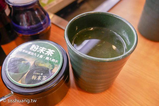 藏壽司-1170400