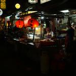Nightmarket  in Taipei. thumbnail