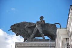 ВДНХ, Москва  InterNetri  118
