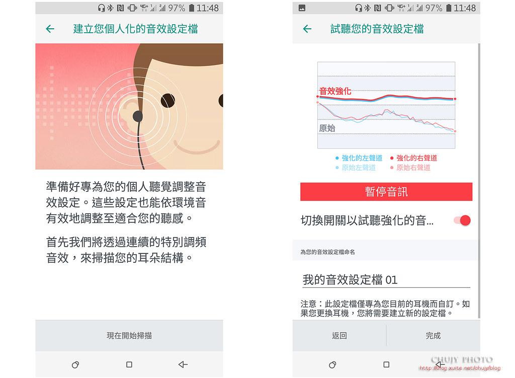 (chujy) HTC U12+ 堅持挑戰無極限 - 41