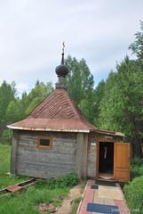 Варварине джерело, Переславль-Заліський  InterNetri 0396