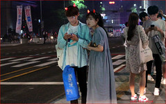 `2333 (roll the dice) Tags: southkorea korean couple love night seoul sport football worldcup russia people fashion colour red reaction crowd busy mad sad fun funny happy smile traffic urban unaware pretty sexy girl unknown portrait candid strangers canon tourism tourists travel holiday fareast horny devil eros surreal drinking beer hangul won hanriver glow emotion 광화문광장 서울시 picnic mobile phone talk lights lost confused magic asian drunk dark