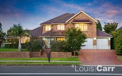 2 Blacks Road, West Pennant Hills NSW