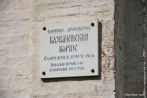 Борисоглібський  InterNetri 062