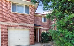 65/17 Huntley Drive, Blacktown NSW