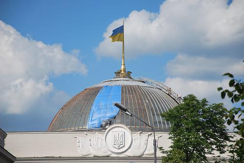 Верховна Рада, Київ  InterNetri Ukraine 198