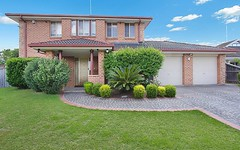 2 Barnes Place, Rouse Hill NSW