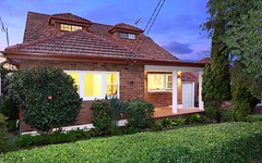 9 Orana Crescent, Blakehurst NSW