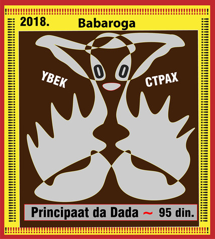 Babaroga stamp (limited edition,less than 100)