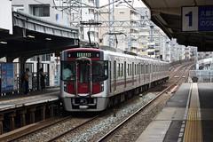 Nishitetsu 9104, Nishitetsu Hirao (Howard_Pulling) Tags: japan rail railway zug bahn train trains trainsinjapan japanese howardpulling photo picture gare