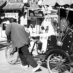 Petal rickshaw, Houhai lake, Beijing, China thumbnail