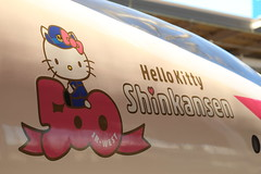 Hello Kitty Shinkansen (Teruhide Tomori) Tags: 500series bullettrain superexpress japanrailway hellokitty japon japan fukuyama hiroshima kodama 500系 こだま 福山駅 広島県 日本 新幹線 山陽新幹線 高速鉄道 列車 電車 jr西日本 train railway railroad ハローキティ キティちゃん shinkansen