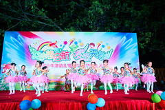 Happy Day Kindergarten Graduation 356 (C & R Driver-Burgess) Tags: stage platform ceremony parent mother father teacher child kids boy girl preschooler small little young pretty sing dance celebrate pink dress skirt red white blue bowtie 台 爸爸 妈妈 父亲 母亲 父母 儿子 女儿 孩子 幼儿 粉红色的 衬衫 短裤 篮球 跳舞 唱歌 漂亮 帅 好看 小 people gauzy compere 打篮球 短裤子 黑 红 tamronspaf2875mmf28xrdildasphericalif 6yrsold text writing sign balloons ballet gloves tights stretch group sit lean cup reach 同学 班 tutu