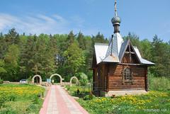 Варварине джерело, Переславль-Заліський  InterNetri 0388
